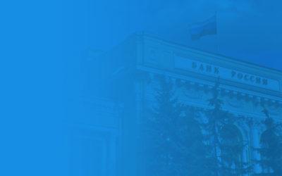 Как не лишиться должности и не попасть под штрафы, исполняя контракт ВЭД, с умом используя возможности закона.  9 главных требований ФЗ-173 «О валютном регулировании и валютном контроле»